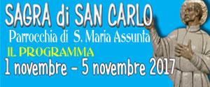 Portomaggiore Parrocchia Sagra San Carlo