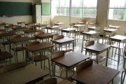 Cento e Terre del Reno (fe): riorganizzazione degli Istituti Comprensivi scolastici