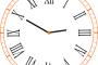 Bondeno e Cento (fe): variazione orari degli