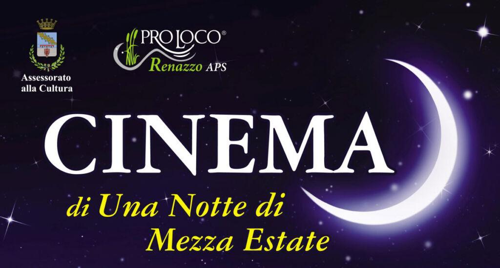 Renazzo (Fe) - Cinema di una notte di mezza estate