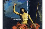 Cento (Fe) - Il Guercino ha il suo francobollo